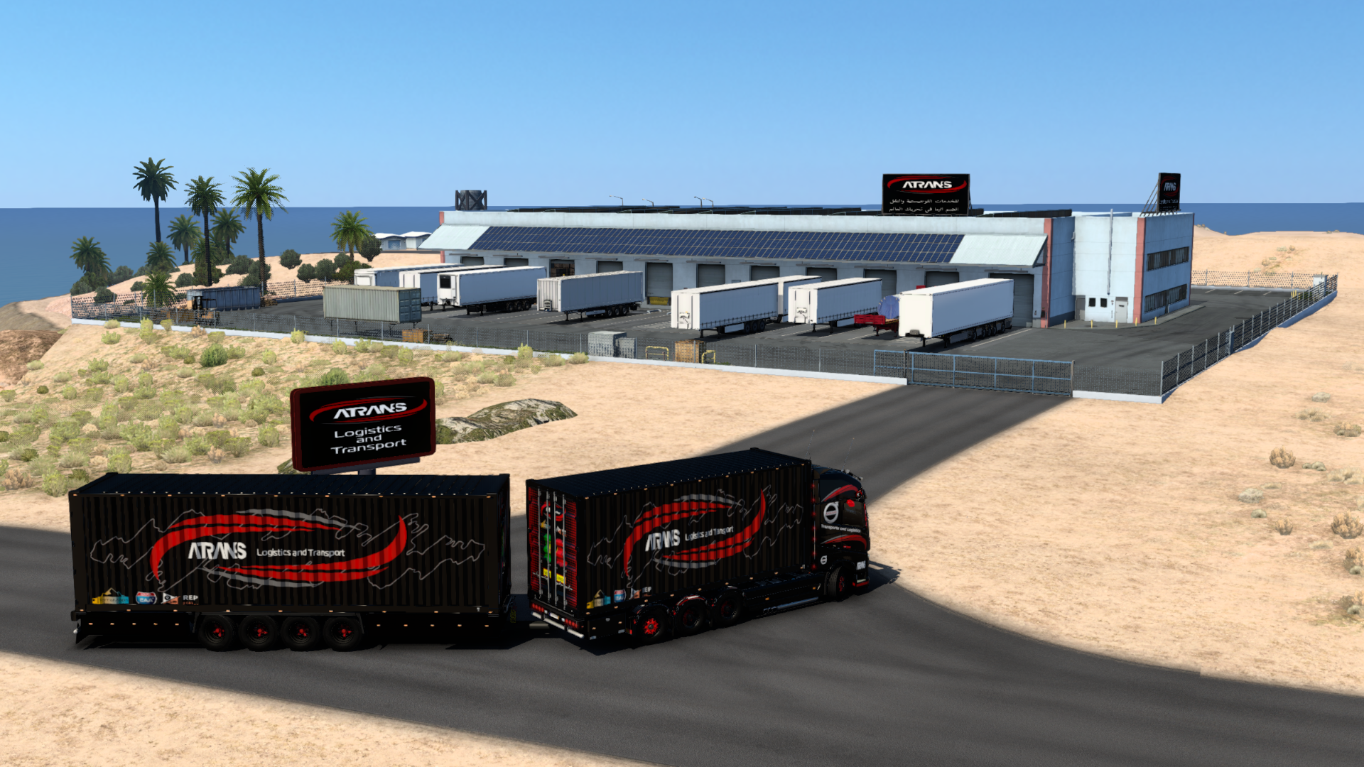 ets2_20210919_190752_00.png